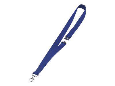 Durable - Lacet pour badge - cordon détachable - bleu