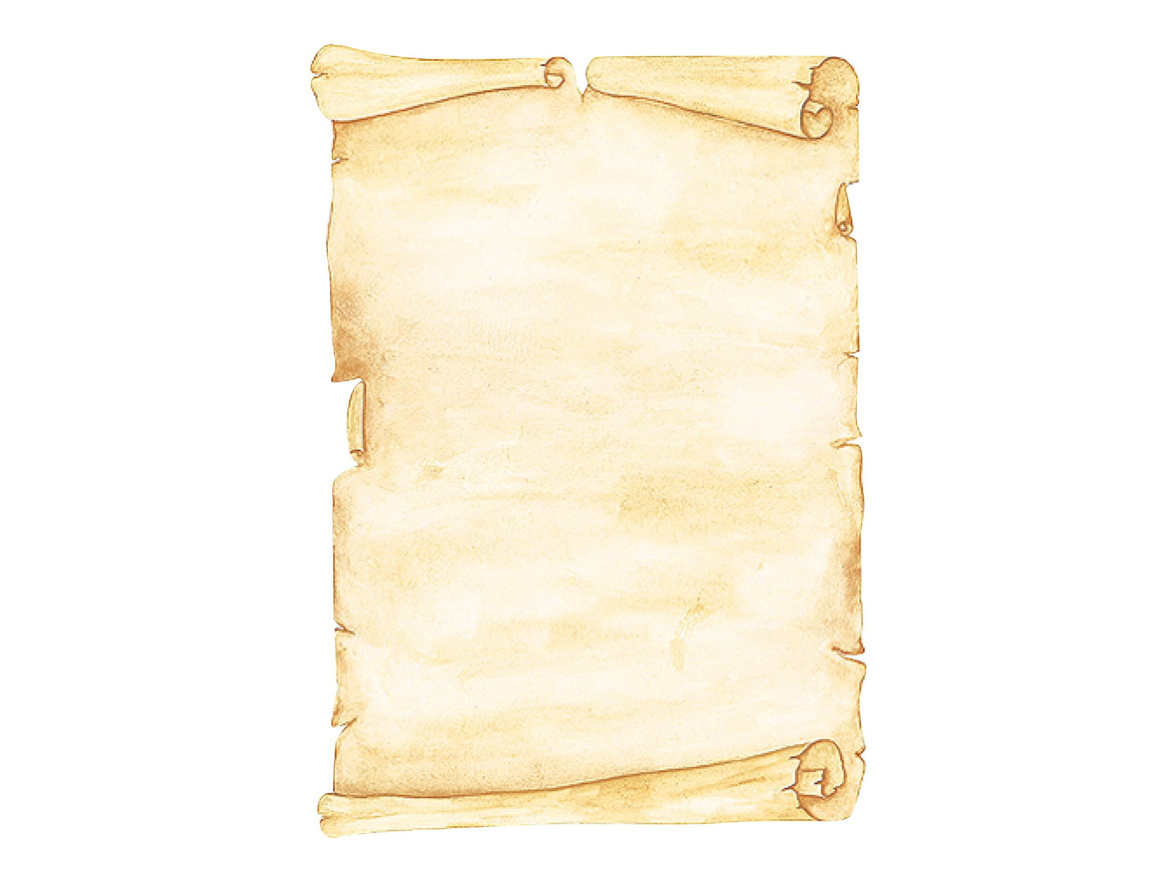 Sigel Papier A Motifs Parchemin 50 Feuilles A4 21 X 29 7 Cm 90 G M Pas Cher Bureau Vallee