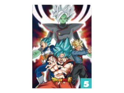 Dragon Ball - Cahier A5 - 96 pages - ligné - Clairefontaine