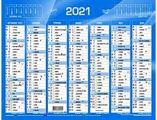 Quo Vadis - Calendrier bancaire 7 mois par face - 21 x 27 cm - bleu