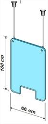 Exacompta - Vitre de protection à suspendre avec kit de fixation - 99 x 66 cm